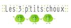 martinleroyetedithdubois_logo-3-p-tits-choux.jpg